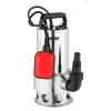 Pompa submersibila electrica de apa Hecht 3011 1100W
