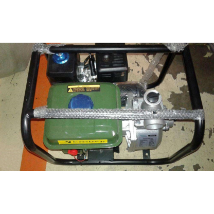 Motopompa benzina - 2 toli - 7 cp Ecolux Energy